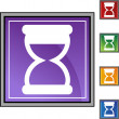 Hourglass web button — Stock Vector #64219559