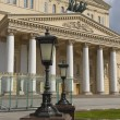 The Bolshoi Theatre of Opera and Ballet in Moscow, Russia. — Stock Photo #60739869