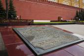 Memorial of Military Glory in Moscow. Russia. — Stock Photo
