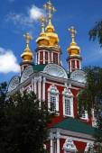 Nowodewitschi-kloster, moskau, russland. — Stockfoto