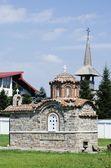 Saint George Monastery of Giurgiu, Romania — Stock Photo