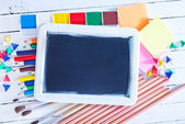 School supplies — Stock Photo