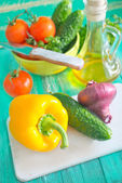 Raw vegetables for vegetarian salad — Stock Photo