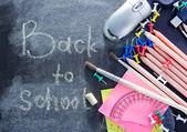 School supplies — Stock fotografie