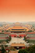 Imperial Palace Beijing — Stock Photo