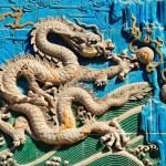 Nine-Dragon Wall — Stock Photo #58528027