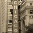 Chicago Theatre — Stock Photo #63028351