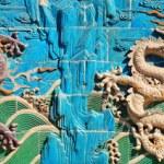 Nine-Dragon Wall — Stock Photo #68157023