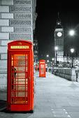 London street — Zdjęcie stockowe