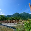 Myojin bridge and Azusa river in Kamikochi, Nagano, Japan — Stock Photo #52329587