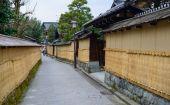 Nagamachi Samurai District in Kanazawa, Japan — ストック写真