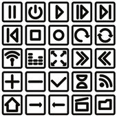 Simplistic single color media buttons set. — Stock Vector