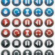 Media buttons vector. — Stock Vector #57830207