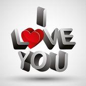 我爱你. — 图库矢量图片