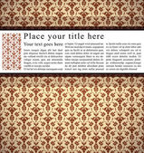 Vintage background with horizontal place for text. — Stock Vector