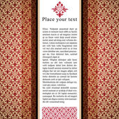 Vintage background with place for text. — Stock Vector