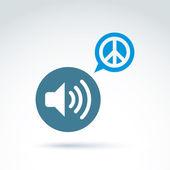 Peace propaganda icon with loudspeaker, vector conceptual unusua — Stock Vector