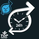 Simple vector 24 hours detailed clock monochrome illustration, i — Stock Vector