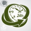 Round 24 hours clock — Stock Vector #66334245