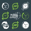 Set of graphic 24 hours timers — Vetor de Stock  #68228133