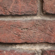 Brick wall architectural background texture (fragment) — Stock Photo #68790923
