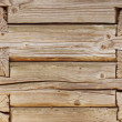Wooden texture — Stock Photo #70702711