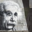 Albert Einstein graffiti on the wall in Opatija Angiolina Park. — Stock Photo #52912295
