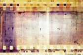 Film frames  — Stock Photo