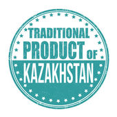 Traditional product of Kazakhstan stamp — Stock Vector