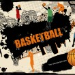 Urban basketball background — Stock Vector #55059781