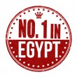 Number one in Egypt stamp — Stock Vector #56796553