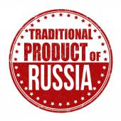 Traditional product of Russia stamp — Vetorial Stock