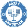 Happy Hanukkah stamp — Stock Vector #59398769