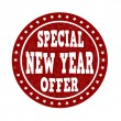 Special New Year offer stamp — Stock Vector #61192905