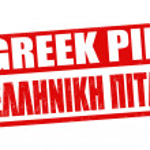 Greek pie stamp — Stock Vector #61943531