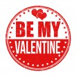 Be my valentine stamp — Stock Vector #62303021