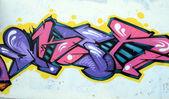Colorful graffiti — Stock Photo