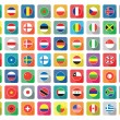 Large set of colourful flat world flag icons — Stock Vector #52831767