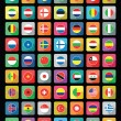 Large set of colourful flat world flag icons — Stock Vector #52831895