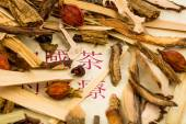 Tea for traditional chinese medicine — Stock Photo