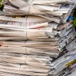 Stack of waste paper. old newspapers — Stockfoto #58284805