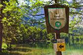 Sign nature reserve, austria — Stock Photo