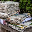 Stack of waste paper. old newspapers — Photo #58362407