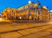 Wien. österreich. oper — Stockfoto