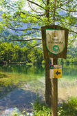 Sign nature reserve, austria — Stockfoto