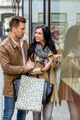 Couple in shop — Stock Photo