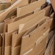 Cardboard boxes for the collection of waste paper — Stock Photo #61496755