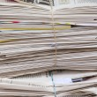 Stack of waste paper. old newspapers — Zdjęcie stockowe #61503393