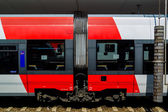 Railway future rail — Stock Photo