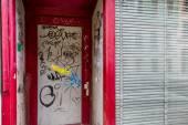 Closed shop — Stock Photo
